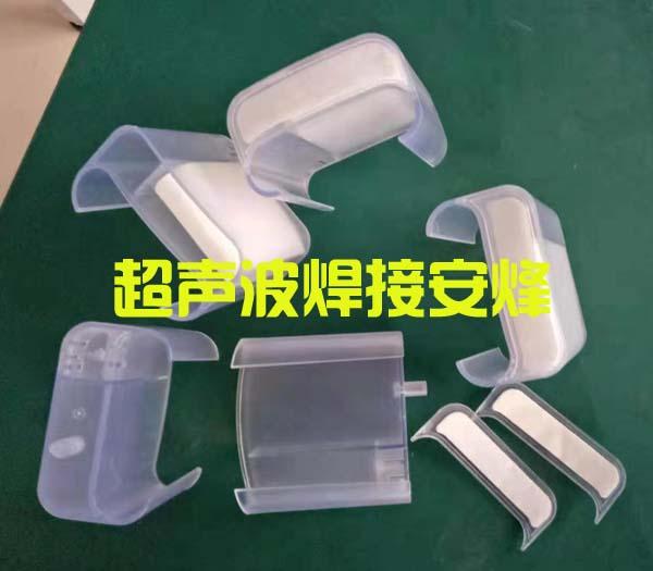 医用产品进出水或气体过滤器外壳超声波焊接样品