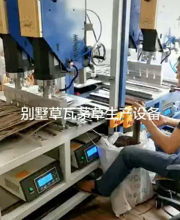 别墅瓦茅草塑料外壳组件多头超声波焊接机