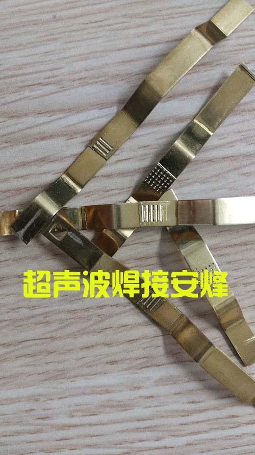 铜片跟铜片超声波金属点焊接样品