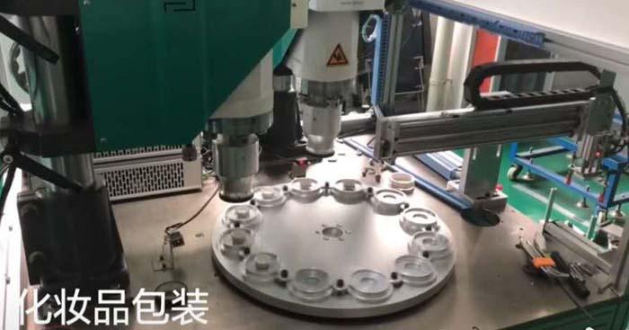 化妆品包装盖上下装配体双头多工位转盘超声波自动化焊接设备
