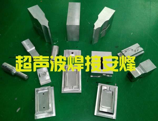 无锡塑料产品超声波焊接代加工